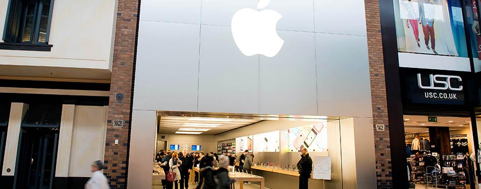 Apple | Shopping | Touchwood